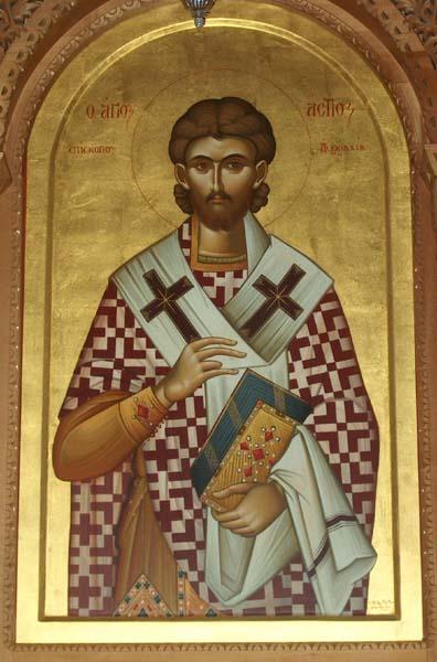 Αποτέλεσμα εικόνας για Άγιος Αστείος επίσκοπος Δυρραχίου